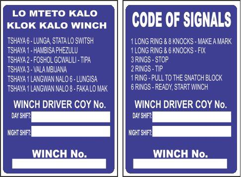 Winch Code of Signals