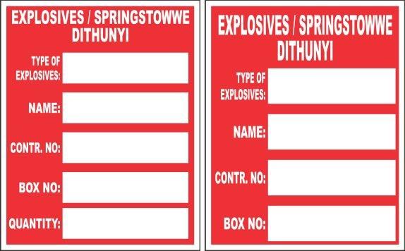 BMS Explosive Box Sticker for Plastic Boxes